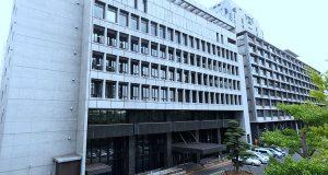 千葉県議会