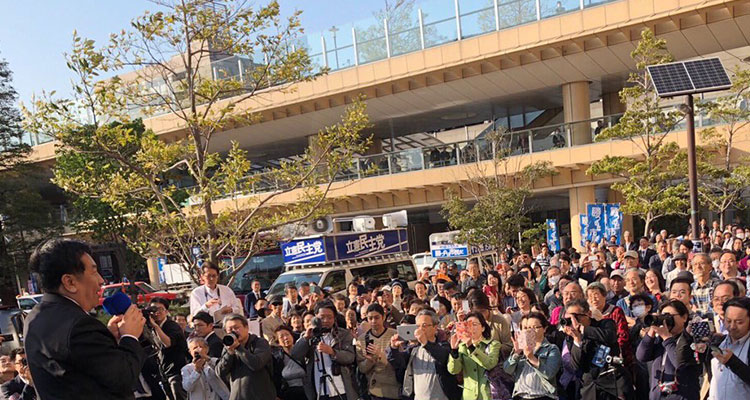 市川市長選の応援に入る枝野幸男立憲民主党代表