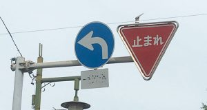 上本郷ロータリーの標識