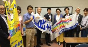 安藤じゅん子は石川大我さんを応援しています