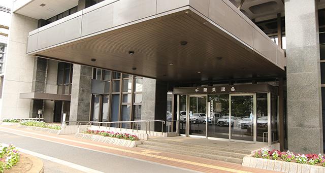 千葉県議会6月議会の健康福祉常任委員会にて安藤じゅん子が質疑しました