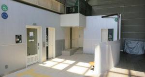 さいたま新都心駅の常設型補助犬トイレ