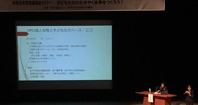船橋邦子さんの講演を拝聴しました