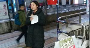 駅頭活動をする千葉県議会議員安藤じゅん子