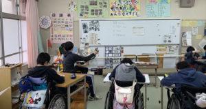 特別支援学校を視察
