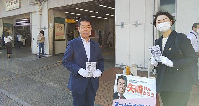 矢崎けんたろう議員の駅頭を安藤じゅん子が応援しました