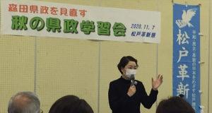 県政学習会にて安藤じゅん子が登壇いたしました