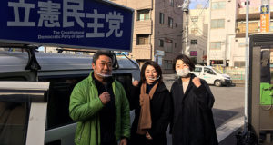 立憲民主党竹内千春さんの街宣活動のお手伝いをする安藤じゅん子