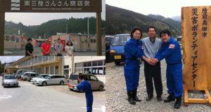 2011年松戸市議時代の安藤じゅん子、陸前高田など被災地にてボランティア活動を行いました