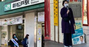 駅頭活動する竹内千春と安藤じゅん子(立憲民主党)