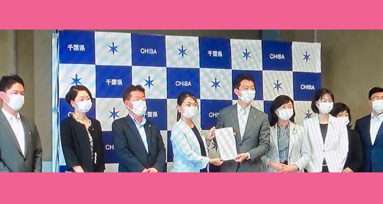 熊谷知事へ要望を提出する安藤じゅん子と立憲会派