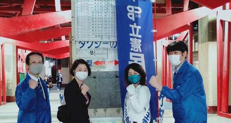 新松戸の駅頭にて安藤じゅん子、竹内千春さん、ボランティアスタッフの方と
