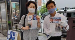 安藤じゅん子と岩崎孝太郎