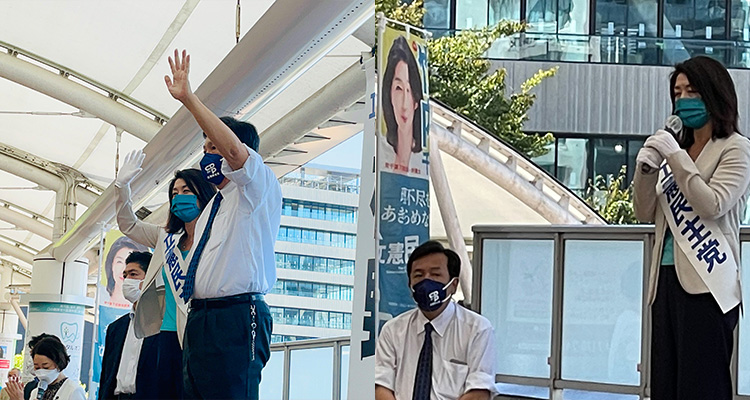 竹内千春さんの演説会に枝野幸男代表が登場 安藤じゅん子は司会を務めました