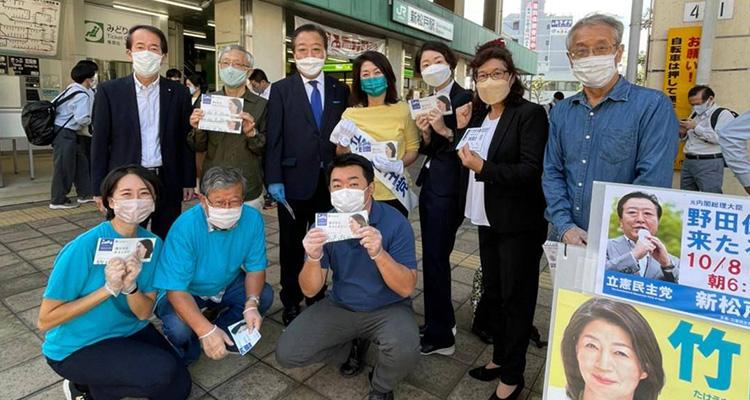 竹内千春さんを応援する野田元総理と安藤じゅん子と立憲民主党の仲間